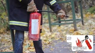 Курсы ПТМ пожарного технического минимума Мурманск (Новатор Киев).mp4