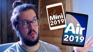 iPad Air и iPad Mini 2019. Всё что нужно знать о новых айпадах.