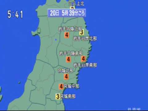東北 地震 震度 震度6強 けが人 東北と関東で153人