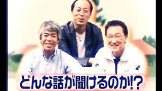 武豊が山本オーナー,藤沢&角居調教師にインタビュー
