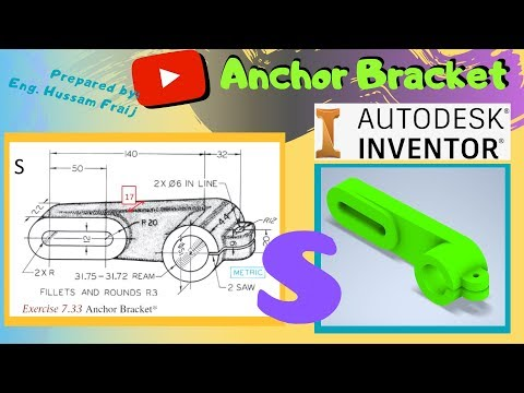 #Autodesk Inventor S Anchor Bracket -  انفنتور  #انفينتور