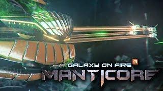 Galaxy on Fire 3: Manticore - CGI Launch Trailer