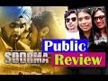 """Soorma"" Movie Public Review 
