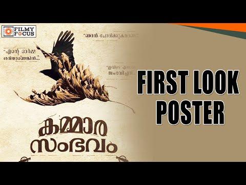 Dileep's Kammara Sambhavam Malayalam Movie...