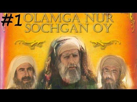 1 QISM   OLAMGA NUR SOCHGAN OY   PAYG'AMBARIMIZ HAQIDA HAQQONIY FILM