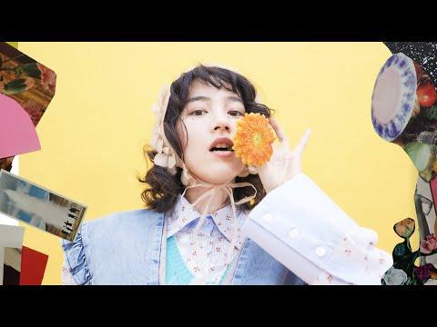 のん - ナマイキにスカート【Official Music Video】