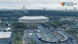 Лучшие моменты Абсолют Московского Марафона 2019