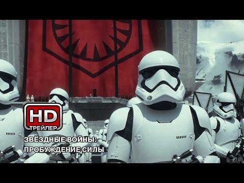 Звёздные Войны Эпизод III Месть Ситхов {PS2} часть 1 — Вторжениеиз YouTube · С высокой четкостью · Длительность: 23 мин41 с  · Просмотры: более 14000 · отправлено: 10.12.2015 · кем отправлено: Сладкий канал Мозга