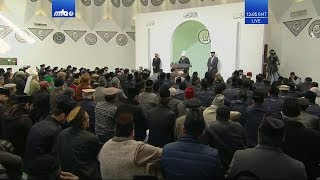 Friday Sermon 10 January 2020 (Urdu): Men of Excellence