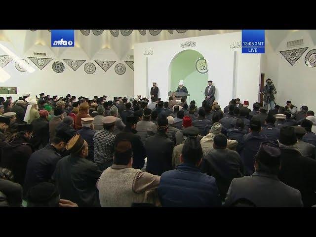 Friday Sermon 10 January 2020 (Urdu): Men of Excellence