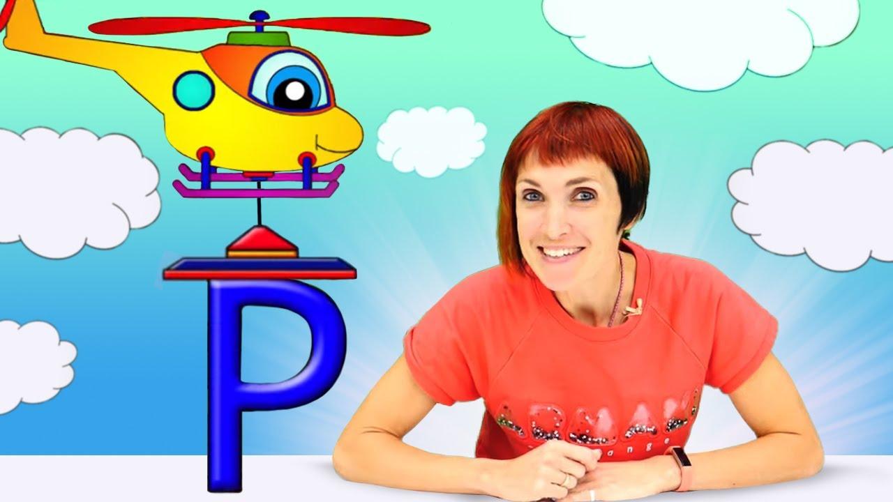 Мультики Капуки Кануки - Азбука с Машей и буква Р - Развивающие мультфильмы для детей