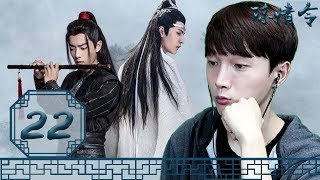 (ENG)《陳情令The Untamed》EP22 韓國人的反應是?!: Korean React To TheUntamed22【朴鳴】
