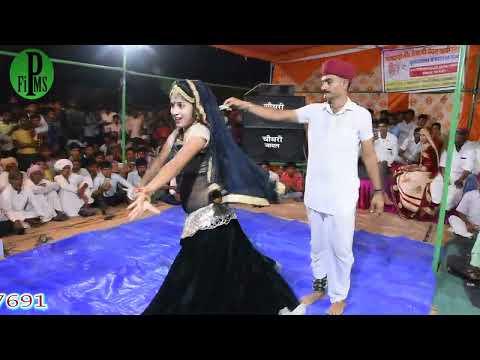 Panido barsade Mara ram re dancer Nikita ji sen 9680117691