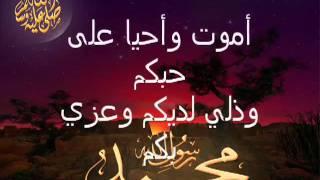 سلام سلام كمسك الختام ــ حموده الخضر
