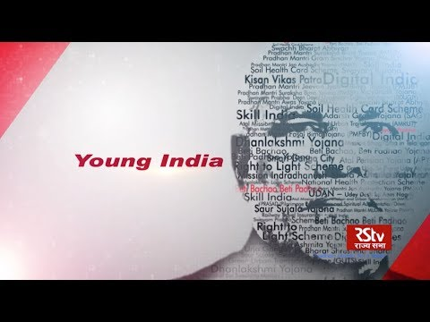 4 Years of Modi Govt: Young India