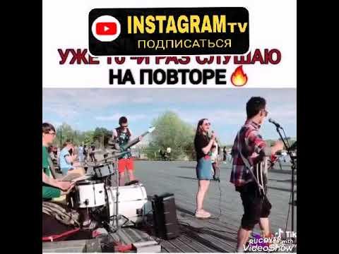 #2 Top Eng yoqimli koverlar xit muzikalar (Самые милые каверы - это хитовая музыка)