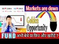 Mutual Funds Markets are Down Should I Sell Mutual Funds or Buy More?
