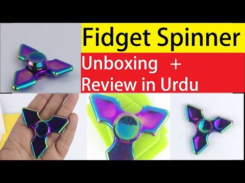 fidget-spinner-shiny-rainbow-metal-spinner-unboxing-and-review-in-urdu