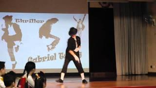 滬江小學英語嘉年華表演
