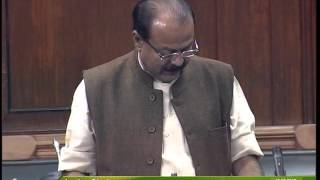 The Special Financial Assistance for the Jharkhand Bill by Sunil Kumar Singh MP Chatra Lok Sabha