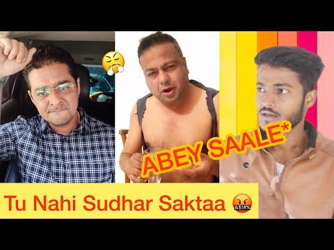 Deepak Kalal Tu Nahii Sudhar Sakta