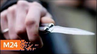 Смотреть видео Вероятный убийца жены и сына из Медведкова признался в растлении ребенка - Москва 24 онлайн
