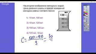 Задание 18 ОГЭ. Измерения и погрешности измерений.
