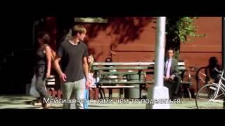 Фильм «Развод в большом городе» 2013  Трейлер с субтитрами  Драматическое кино  Мур и Скарсгард