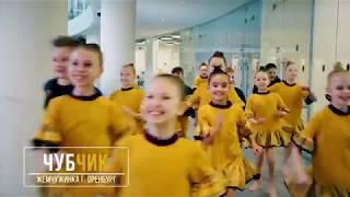 ORIGINAL CLIP. Ельцин Центр.Танцевальный клип.Оренбург
