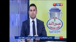 الكاس على النهار | مكالمة محمد ابراهيم المدرب العام  لنادى بتروجيت