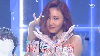 Hwa Sa (화사) - Maria (마리아) Stage Mix 무대모음 교차편집