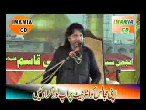Allama Zulfqar Haydar Naqvi Biyan Shia Maktab E Ilm Majlis Jalsa 2015 Aaly Sadat Gujrat