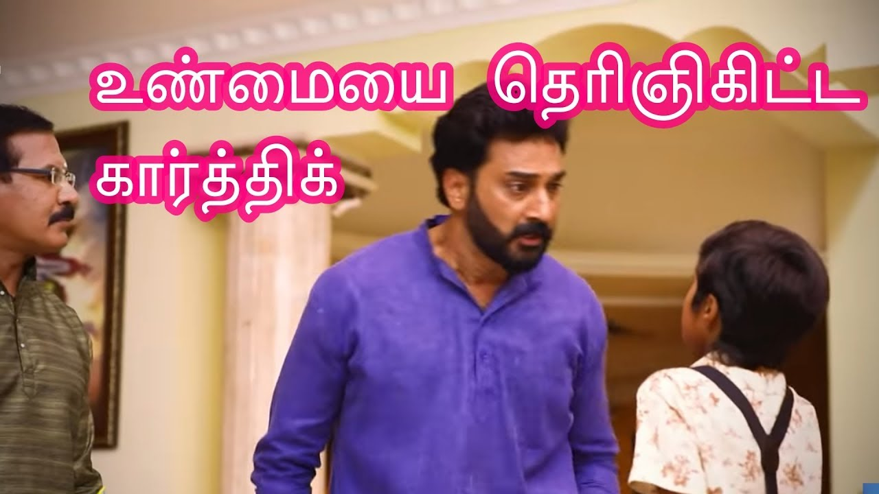 Mouna raagam Serial 04 06 2018 episode review | vijay tv serial