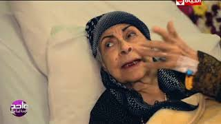 """آمال فريد: """"العندليب"""" لم يوجهني خلال تصوير مشاهد أفلامه"""
