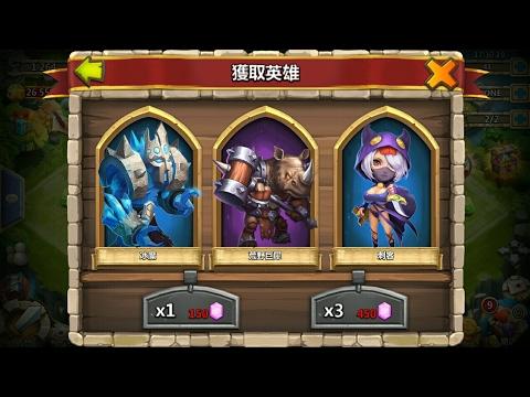 New Hero Castle Clash June 2017