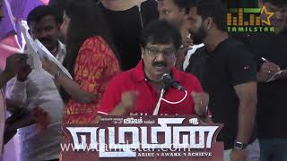 Ezhumin Audio Launch