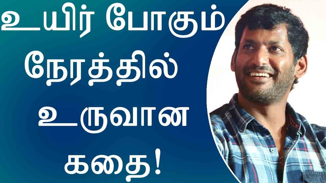 Karuppu Raja Vellai Raja Movie Press Meet | Actor Producer Vishal Speech
