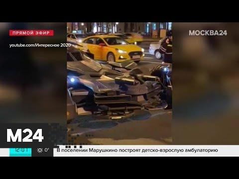 Сотрудники ГИБДД остановили бэтмобиль в Москве - Москва 24