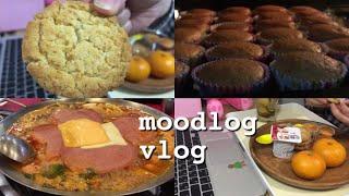 VLOG | EP12 먹고놀고자취로그 | 미니머핀베이킹…