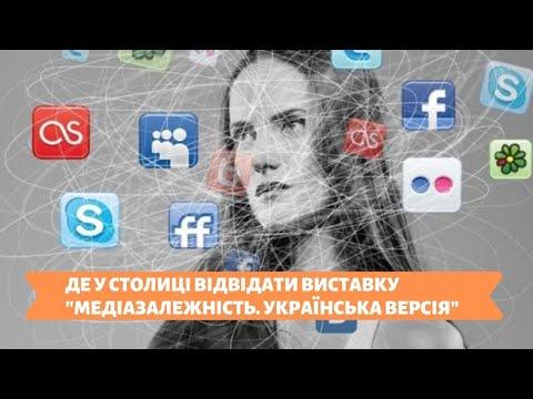 Телеканал Київ: 05.12.19 Київ Відкрито