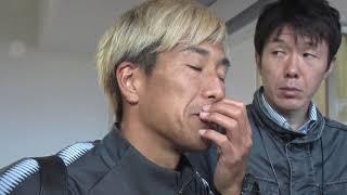 清水エスパルス戦の試合後選手コメント動画です。 ・柏好文選手 ・和田...