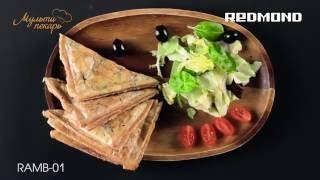 Мультипекарь, сменная панель RAMB-01, вкусные сэндвичи с курицей, рецепт для мультипекаря REDMOND