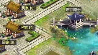 戦国七龍の池