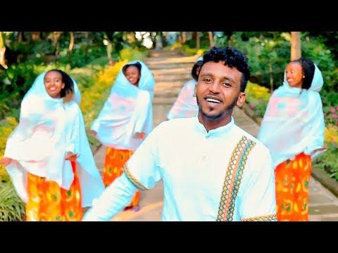 Cha Cha Sami - Kijiw | ቅጅው - New Ethiopian Music 2019