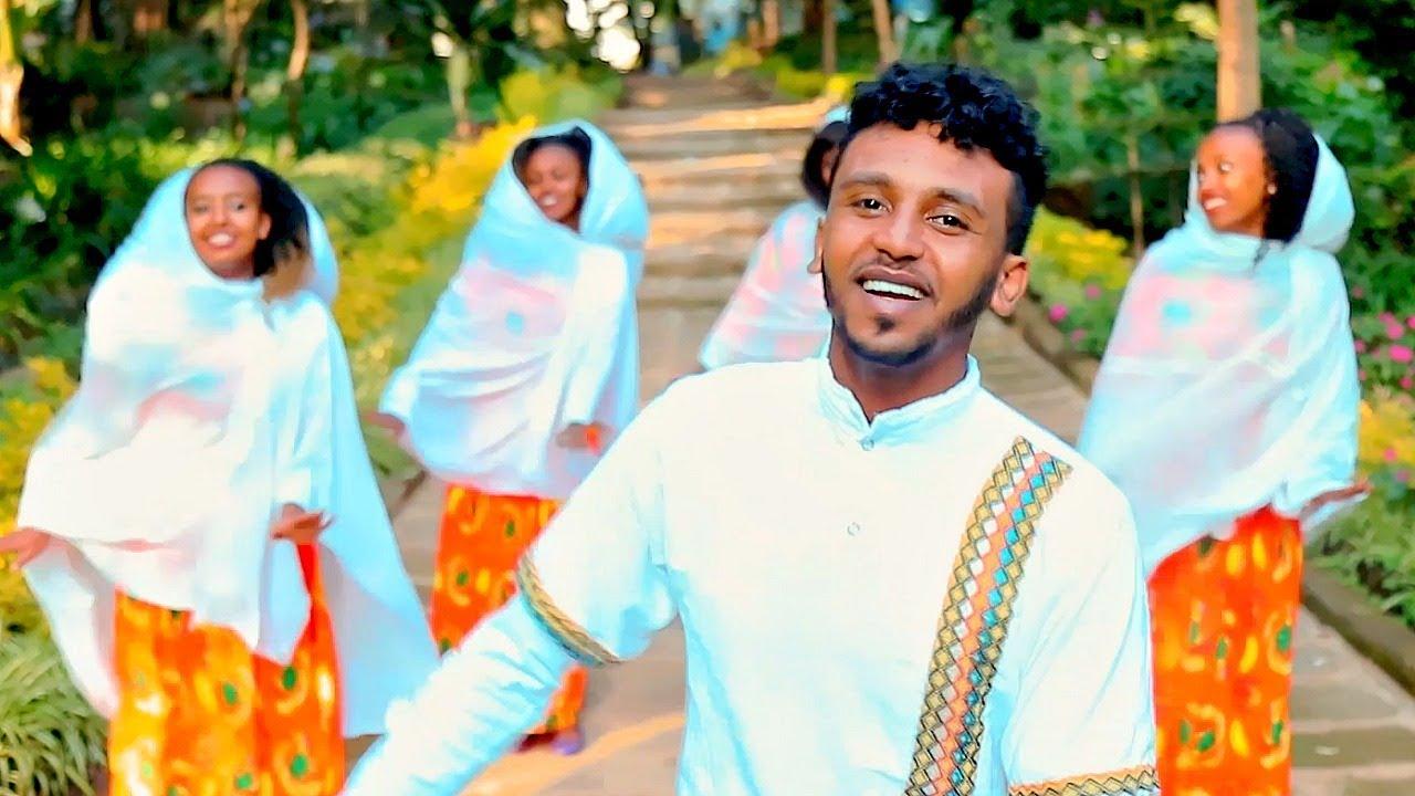 Ethiopian Music : Manim