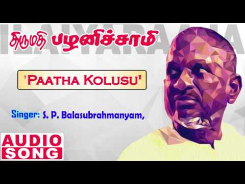Thirumathi Pazhanisamy Tamil Movie Songs | Paatha Kolusu Song | Sathyaraj | Sukanya | Ilayaraja