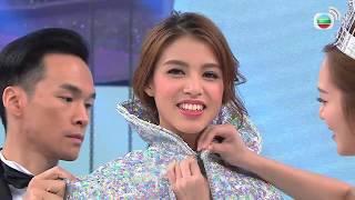 [香港小姐檔案]  雷莊𠒇 - 2017年度香港小姐競選 冠軍