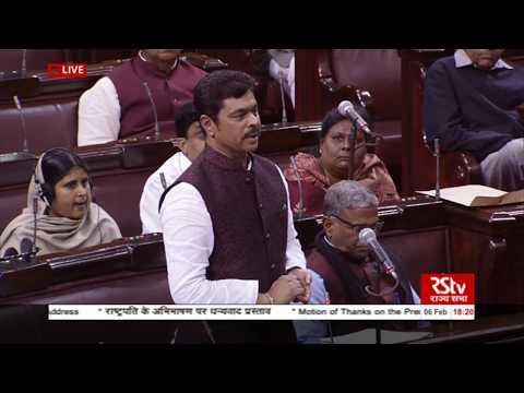 Sh. C.M. Ramesh's Speech | Motion of Thanks to the President's Address