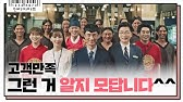 Flower Crew - Joseon Marriage Agency