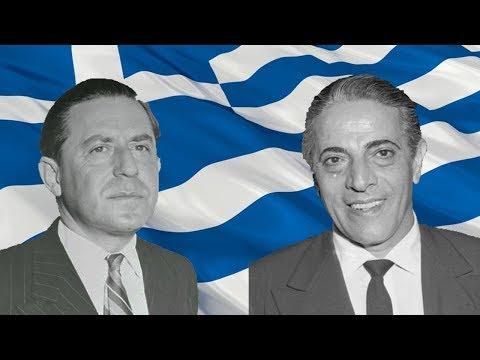 Yunanistan'ın En Zengin 2 İsminin Rekabeti: Niarchos Vs Onasis - Komşuda Tv